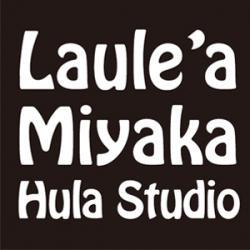 Laule'a Miyaka Hula Studio外観