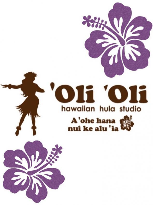 oli oli hawaiian hula studioのイメージ
