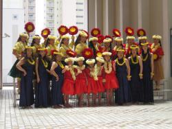 'Oli 'Oli    hawaiian hula studio外観