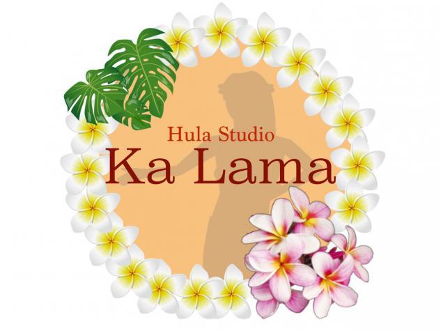 Hula Studio KA LAMAのイメージ