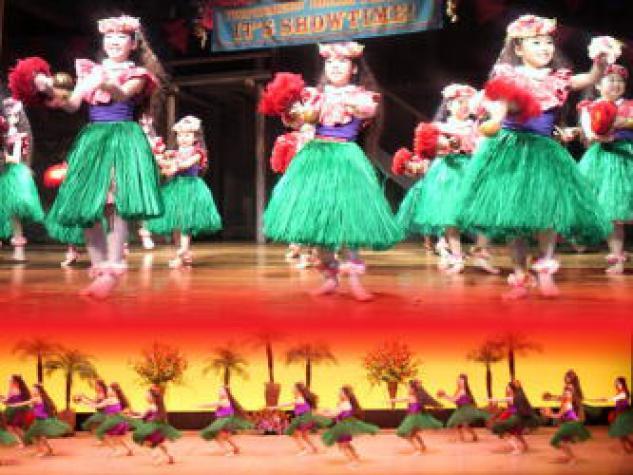 hula Halau Na Pua O Na Ohanaのイメージ