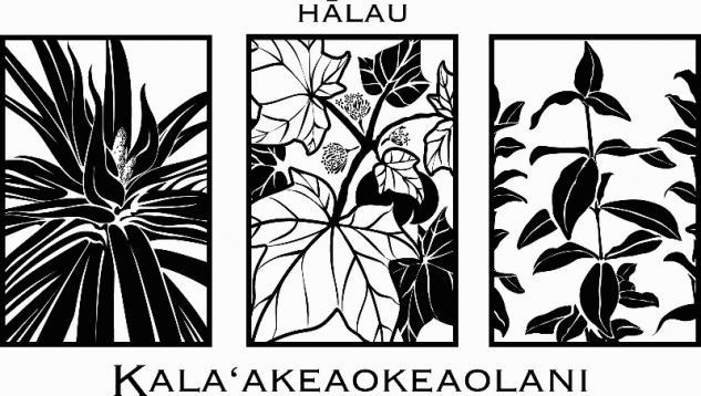 ハーラウ カラアケアオケアオラニのイメージ