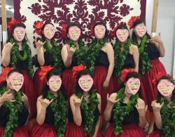 hoa Le'a aloha 大阪市旭区フラ教室ホアレアアロハ外観