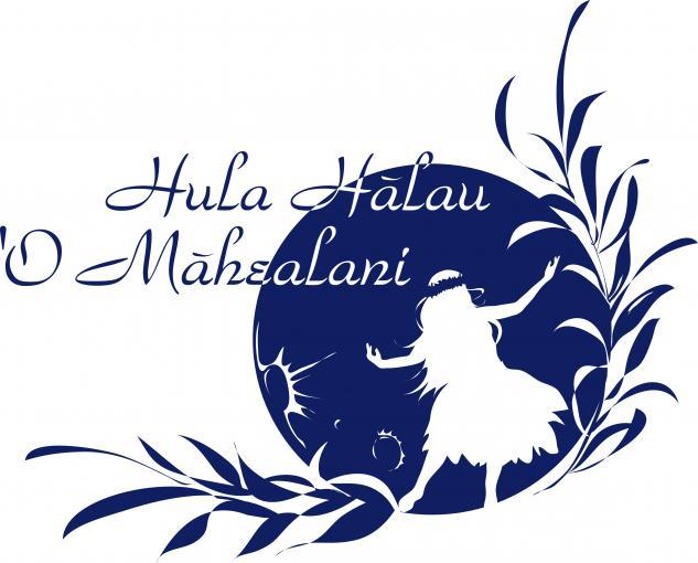 Hula Halau 'O Mahealaniのイメージ