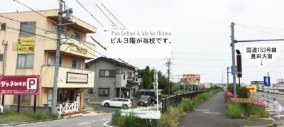 東郷町に新スタジオを開設しました。について