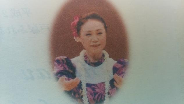 Halau Hula O Kahulaonaneaのイメージ