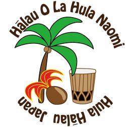 Halau O La Hula Naomi外観