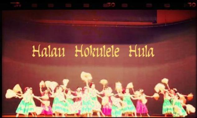 Halau HokuleleHulaのイメージ