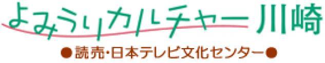 Hiwalani(よみうりカルチャー川崎センター)のイメージ