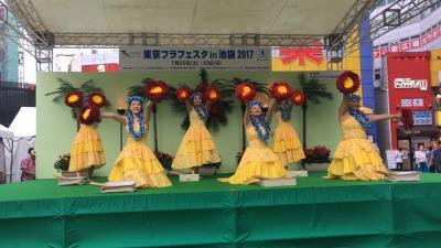 東京フラフェスタin池袋2017について