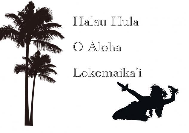 ハーラウフラオ アロハロコマイカイのイメージ