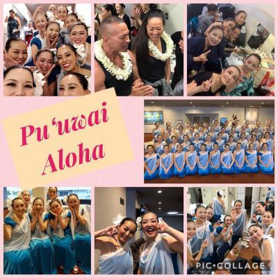 Pu'uwai Aloha コンサートに出場して参りました。について
