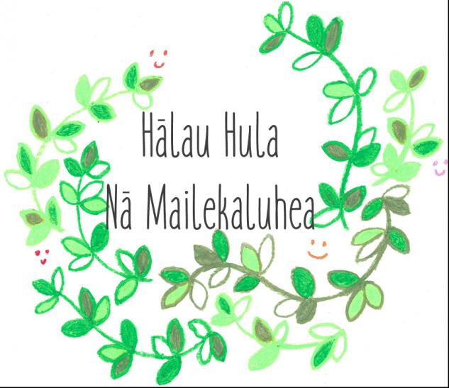 Halau Hula Na Mailekaluhea(ナーマイレカルヘア)のイメージ