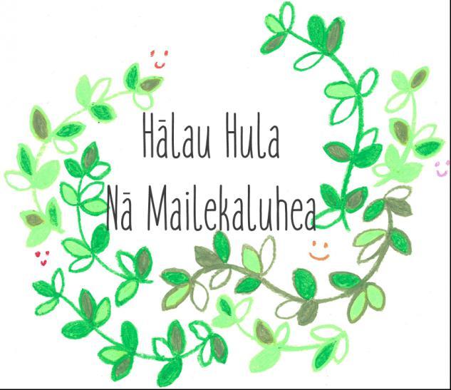 Halau Hula Na Mailekaluhea(ナーマ...のイメージ