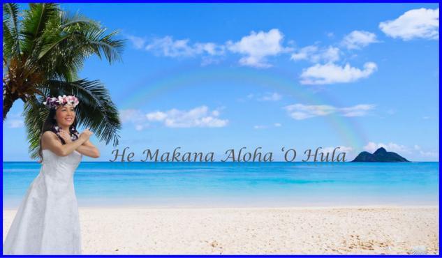 He Makana Aloha 'O Hulaのイメージ