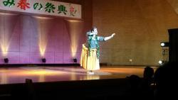 Lino Kanani Honu外観