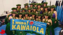 Hālau Kawaiola I ka Hikina外観