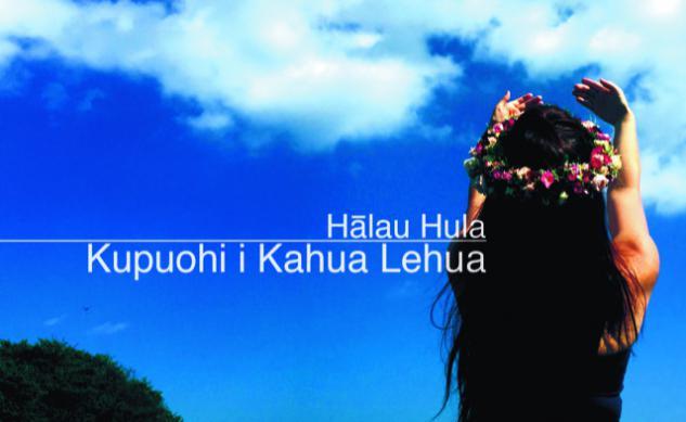 Hālau Hula Kupuohi i Kahua Lehuaのイメージ