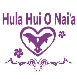 フラ フイ オ ナイア[Hula Hui O Nai'a]外観