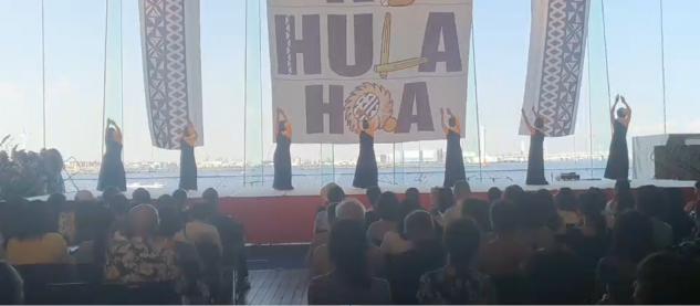 Na Pua Nani Lei Ohanaのイメージ