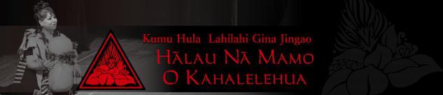 Hālau Nā Mamo O Kahalelehua[ハーラウ ナー マモ オ カハレレフア]のイメージ