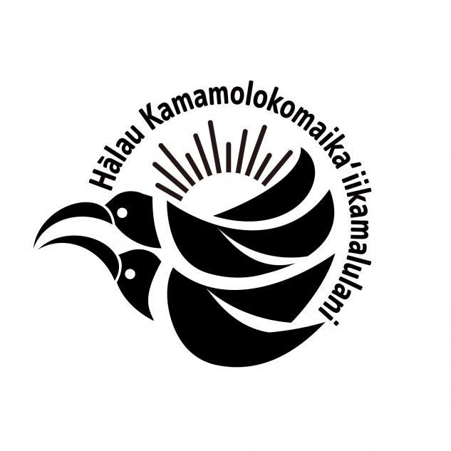 ハーラウ カマモロコマイカイイカマルラニのイメージ