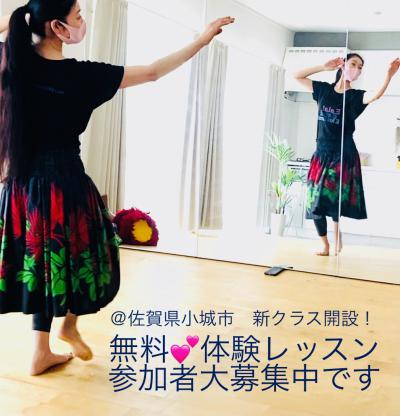 小城で新クラス☆無料体験レッスンについて