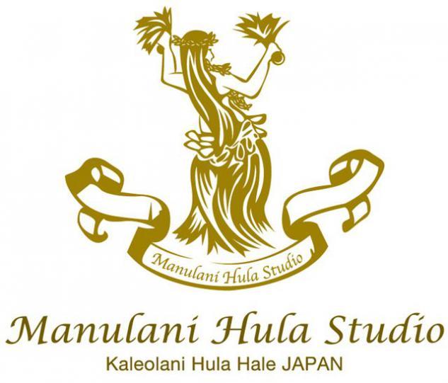 イヴァラニ トモミ / マヌラニ フラ スタジオ 沖縄(北谷教室)のイメージ